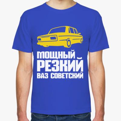 Футболка ВАЗ советский