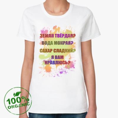 Женская футболка из органик-хлопка Располагающая клякса