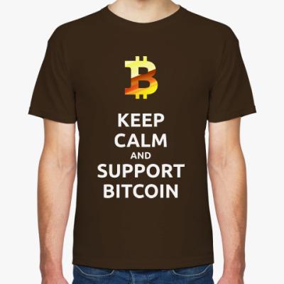 Футболка KEEP CALM and SUPPORT BITCOIN!