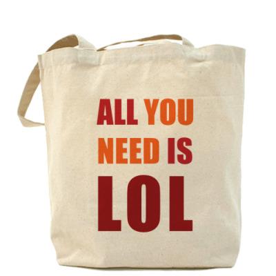 Сумка All You Need Is LOL
