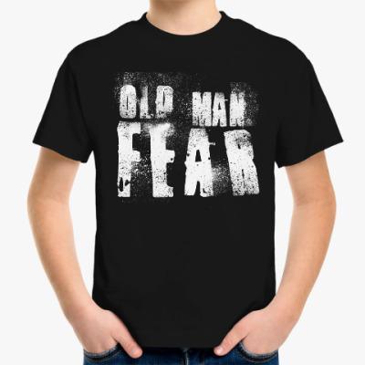 Детская футболка Old Man Fear