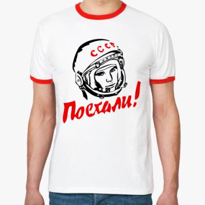 Футболка Ringer-T Гагарин