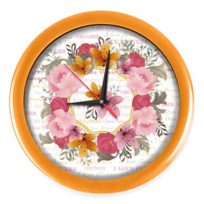 Настенные часы Я люблю цветы