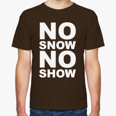 Футболка No snow, no show.