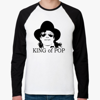 Футболка реглан с длинным рукавом KING of POP