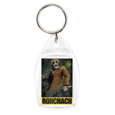 Брелок Rorchach (Роршах)