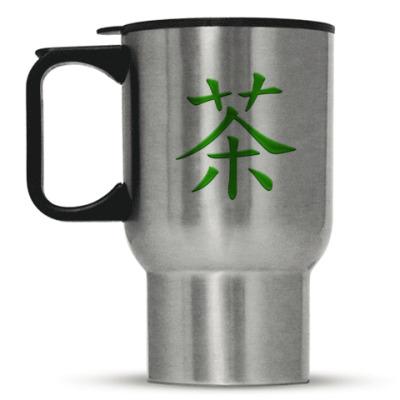 Кружка-термос Чай