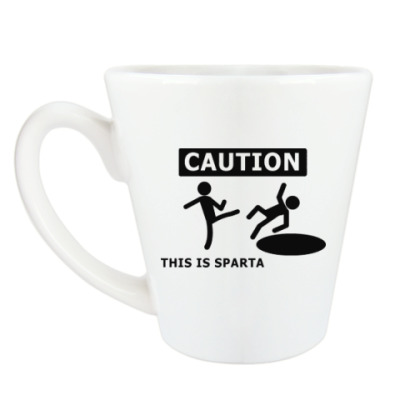 Чашка Латте Caution: this is Sparta