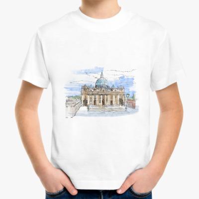 Детская футболка Ватикан - Собор Святого Петра