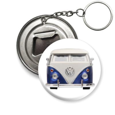 Брелок-открывашка Volkswagen Bus