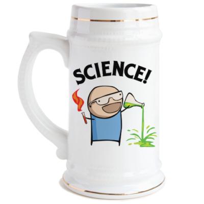 Пивная кружка Science! Ботан