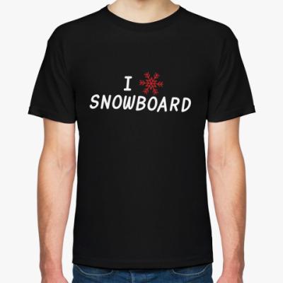 Футболка I snow snowboard