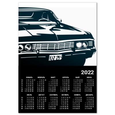 Календарь сверхъестественная машинка