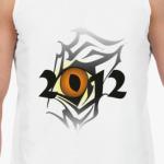 Драконий глаз 2012