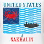 Сахалин