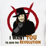 Присоединяйся к революции