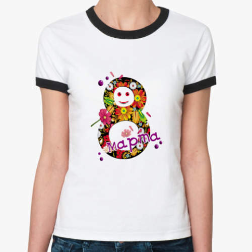 Женская футболка Ringer-T 8 марта