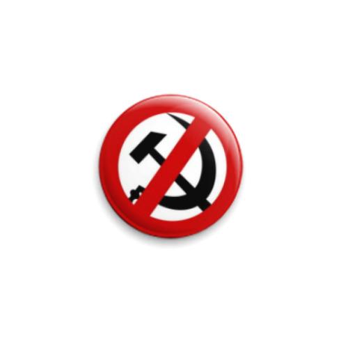 Значок 25мм Anticommunist