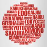 'Японский флаг'