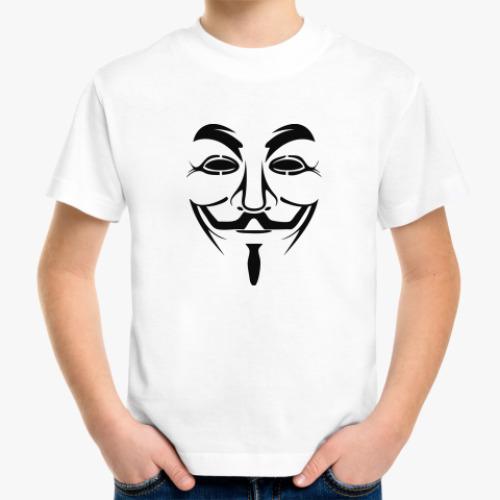 Детская футболка Маска Анонимуса