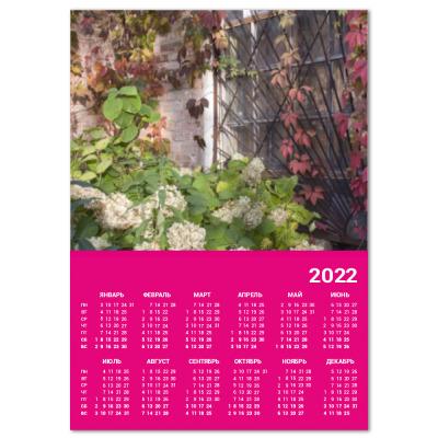 Календарь Природная оранжерея
