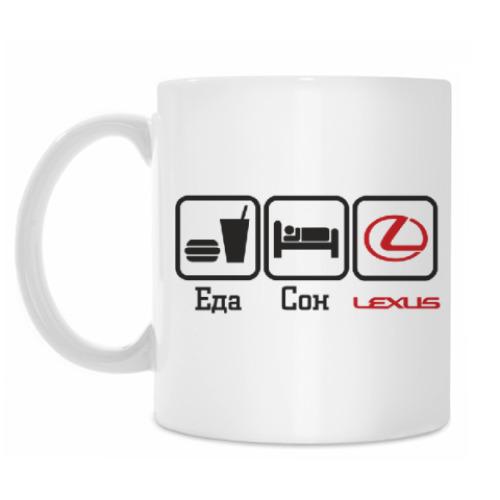 Кружка Еда, сон, Lexus.